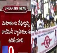 Pawan Kalyan's Jana Sena activists protest against call money scam