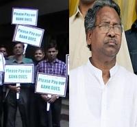 Ex-MP Kavuri owes banks 1000 Crores !