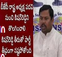 BJP MLA Raja Singh controversial comments on Kishan Reddy