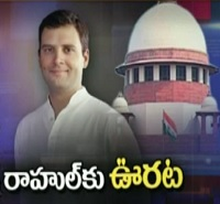 SC dismisses PIL on Rahul Gandhi's citizenship