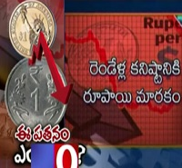 When will rupee's downward slide stop ?