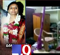 Lady doctor commits suicide in Rangareddy