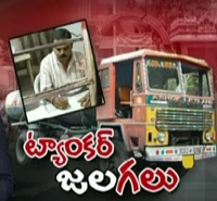 Water Tankers mafia exposed in Hyderabad