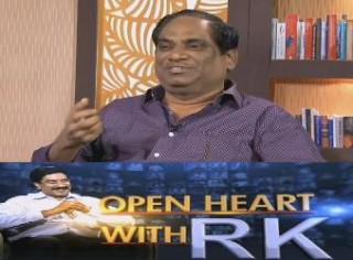 Director Relangi Narasimha Rao About Entry Into Film Industry | Open Heart With RK