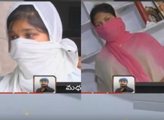 Police rescue womens from traffickers 1 arrested | Vijayawada