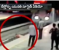Girl jump to death in front of Train