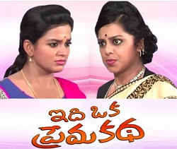 Idhi Oka Prema Kadha Daily Serial – E 103 – 6th  May