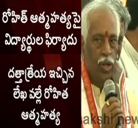 Case filed Against to Union Minister Bandaru Dattatreya