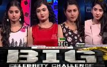 BIG Celebrity Challenge E24 – 6th February