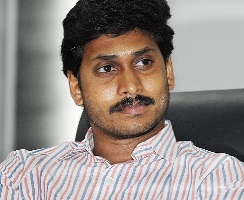 Jagan Leaves Assembly To Catch Flight
