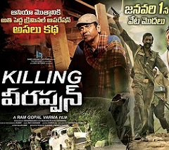 Veerappan in International terrains!