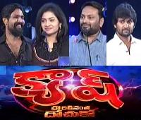 Suma Cash Show – 13th Feb – with Krishna Gadi Veera Prema Gadha Movie Team