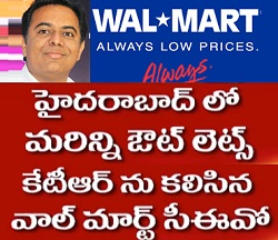 Walmart signs MOUs with Telangana Govt to Expand Presence