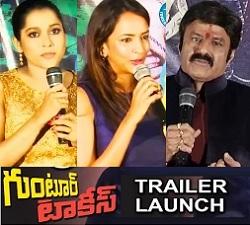 Balakrishna,Manchu Laxmi, Rashmi at Guntur Talkies Theatrical Trailer Launch