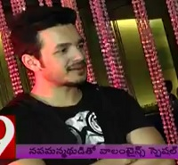 Valentine's day Celebrations with Akhil – Exclusive Interview