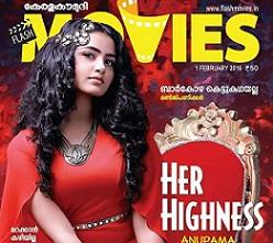 Pic Talk: Her Highness, Anupama