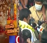 Hero Balakrishna visits Medaram Jatara