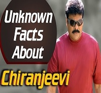 Unknown Facts About Chiranjeevi's Name Change