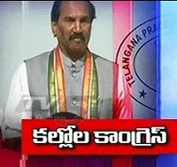 Congress High Command To Remove Uttam Kumar From TPCC Chief
