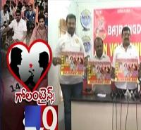 Valentine's Day : Bajrang Dal demands ban