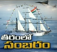Grand end to International Fleet Review in Visakha