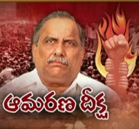 Mudragada Indefinite hunger strike enters second day