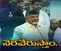 AP Govt committed to Kapu reservation – Chandrababu