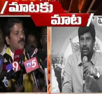 TDP Leader Revanth Reddy Vs TRS MP Suman | Mataku Mata