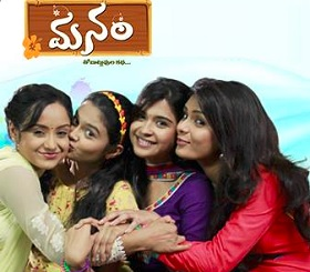 Manam New Daily Serial – E74 – 31st May