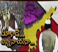 Special focus on Party defections in Telangana – 30 Minutes