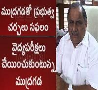 Kapu Stir | Mudragada Padmanabham Ends His Hunger Strike