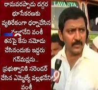 Case filed on TDP MLA Vallabhaneni Vamsi in Vijayawada