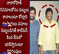 TNSF leader cheats people in Name of Hero Nara Rohit fan
