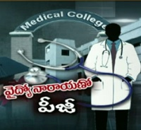 MBBS doctors unemployable due to shortage of PG seats