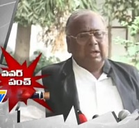 V. Hanumantha Rao Punch to Migrated MLAs | Power Punch