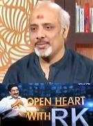 Ramajogayya Sastry in Open Heart With RK – 21st Feb