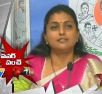 MLA Roja Punch To CM Chandrababu Naidu | Power Punch