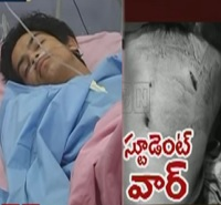 Seniors attacked Inter student with swords in Karimnagar District