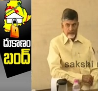 TDP MLAs Shock to Chandrababu Over Joins TRS – Exclusive Story