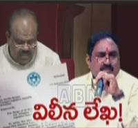 Telangana TDP Leaders Responds over Errabelli writes letter to TS Assembly Speaker