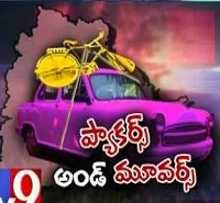 Will TDP and Cong survive in Telangana?