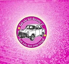 GHMC Shocker: TRS Lost Deposits In 15 Divisions