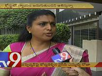 YCP MLA Roja moves Court against suspension