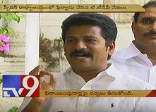 Disqualify TDP MLAs for defecting to TRS – Revanth Reddy