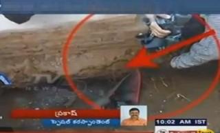 Police Found Buried Dead Body | Love Murder In Chittoor