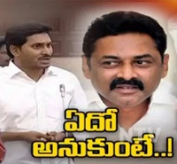 What Will YS Jagan Do To Stop Defections In YSRCP Party