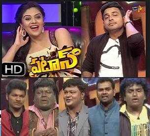 Jabardast Comedians Pataas Comedy Show – 24th Feb