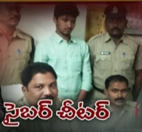 Man traps girl via Facebook, held for blackmail