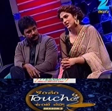 Koncham Touch lo Unte Cheptha – 20th Mar with Satyam Rajesh,Swetha Raj