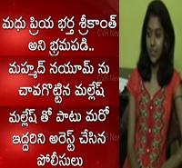 Singer Madhu Priya's Father Pedda Mallesh Arrested